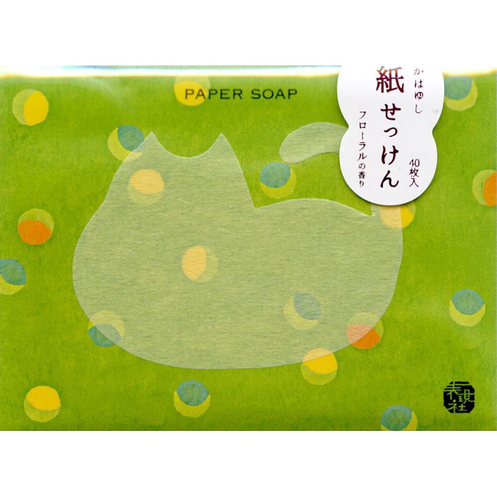 猫紙せっけん(かはゆし紙せっけんネコ)