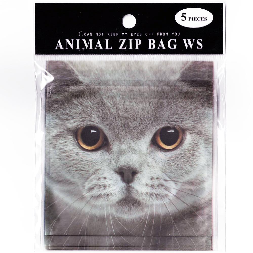 猫ジップバッグ(アニマルジップバッグWS)グレーキャット