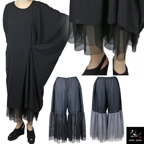 裾チュールペチパンツ(057-2765-99)