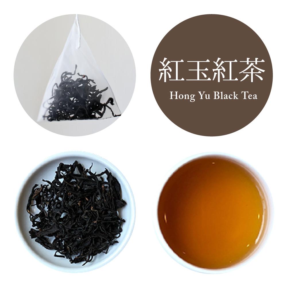 紅玉紅茶/茶葉・100g