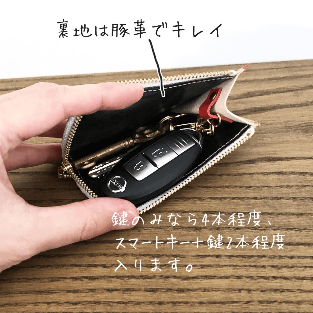 タピオカの本革キーケース【パンダロゴ】