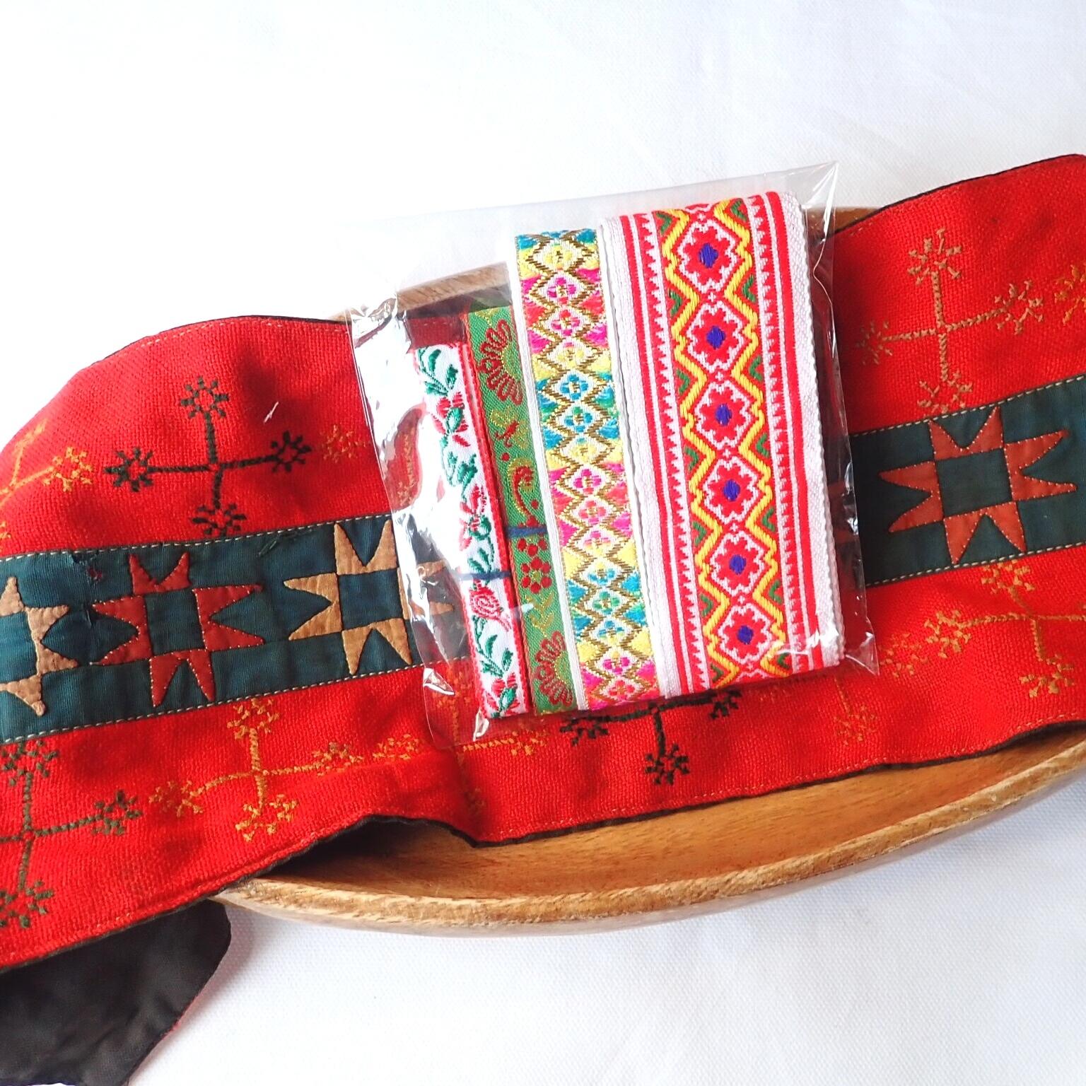 チェンマイ モン族刺繍テープセット *3*