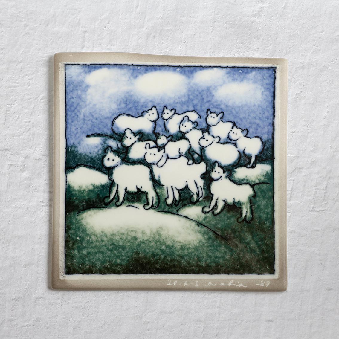 ARABIA アラビア Helja Liukko-Sundstrom ヘルヤ・リウッコ・スンドストロム 羊たちの陶板 北欧ヴィンテージ