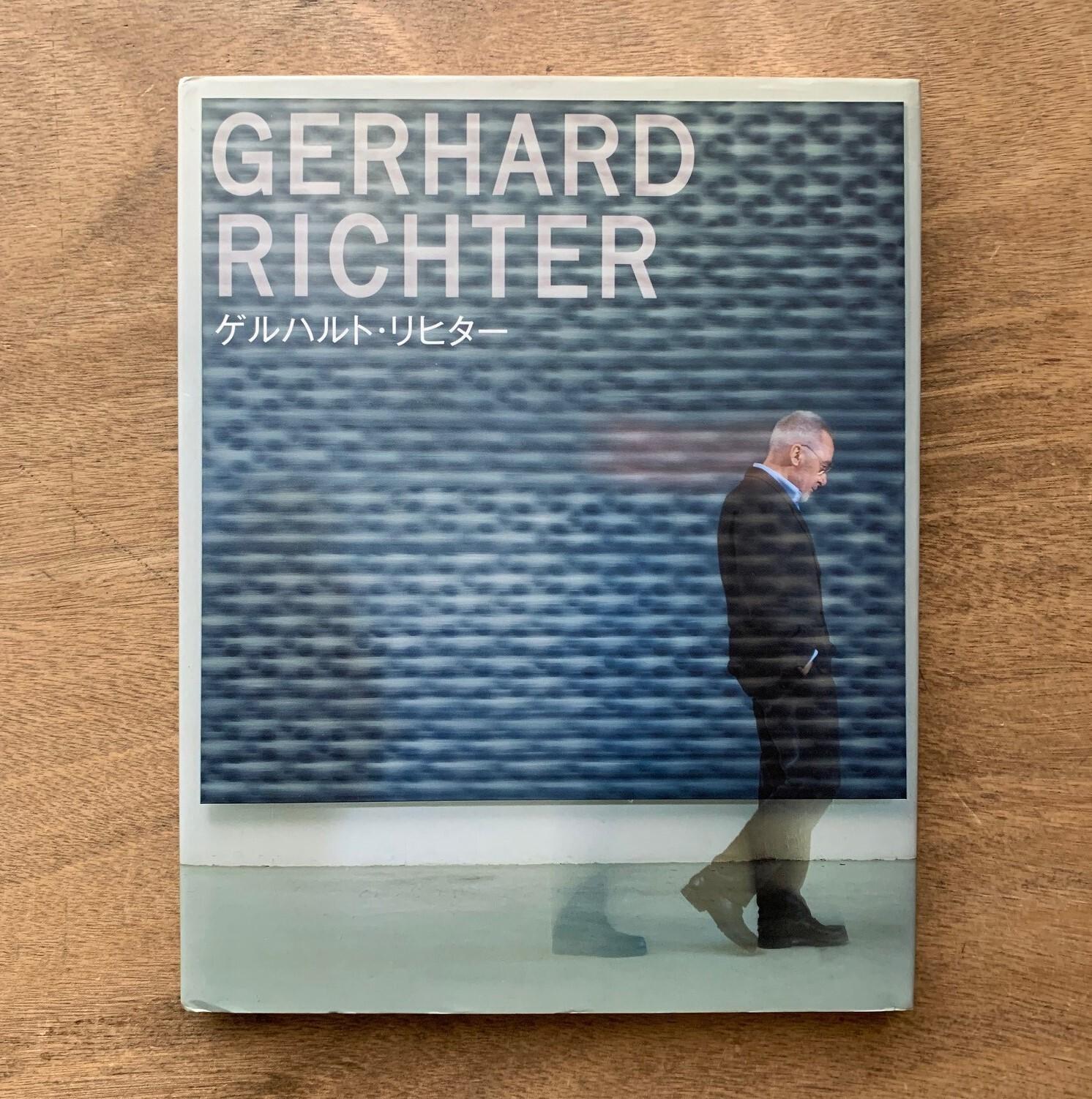 ゲルハルト・リヒター写真論/絵画論 / ゲルハルト リヒター