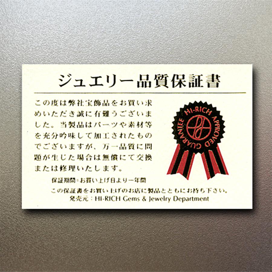 【願望成就・幸運の守護石】天然石 ラピスラズリ&ルナフラッシュ ブリリアントスターカット ブレスレット<ジュエリー品質保証書付き>(10-8mm)