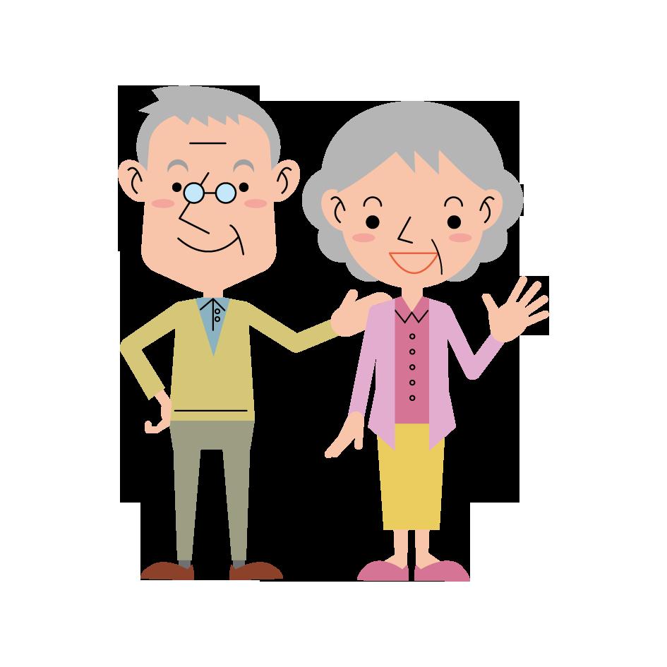 〈無料イラスト素材〉老人と孫の表情・ポーズいろいろ