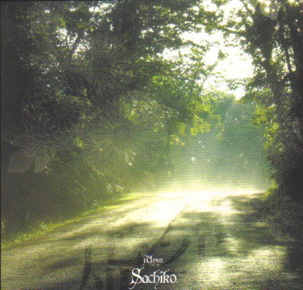Sachiko – Zunya(CD)