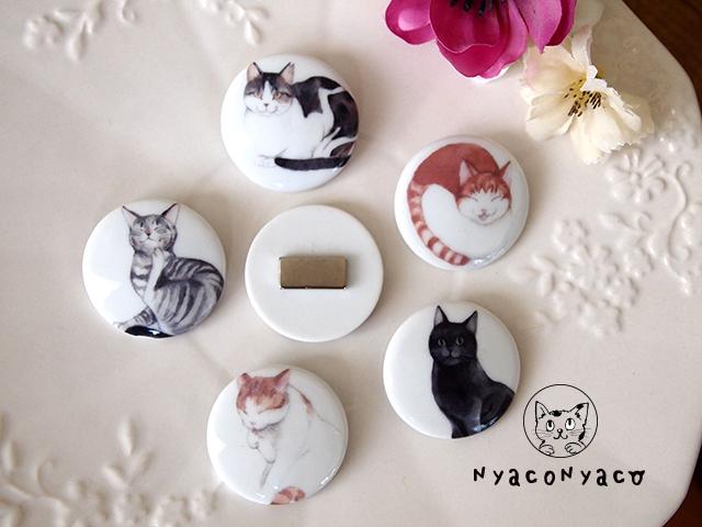 ★チャリティー 猫のマグネット ※保護猫活動に寄付します