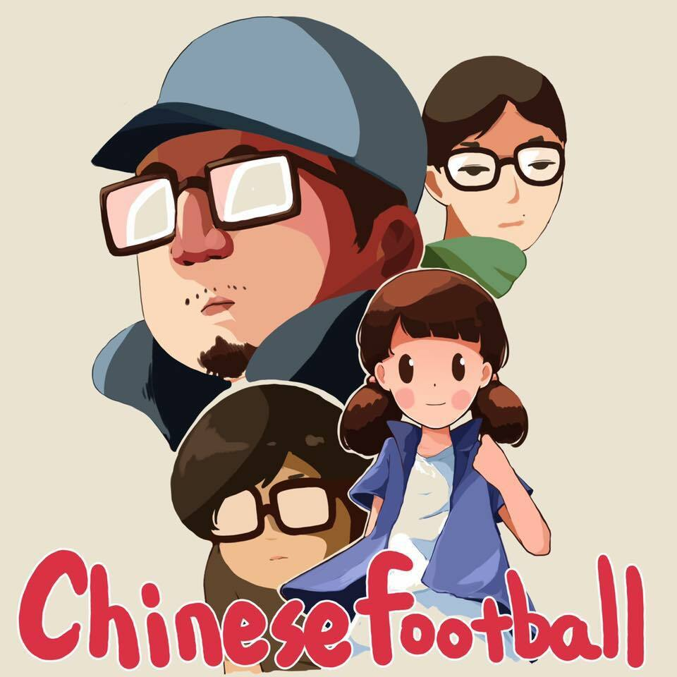Chinese Football / Here comes a new challenger!(200 Ltd 12inch EP)