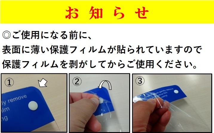 【当日発送】フェイスシールド 5個セット