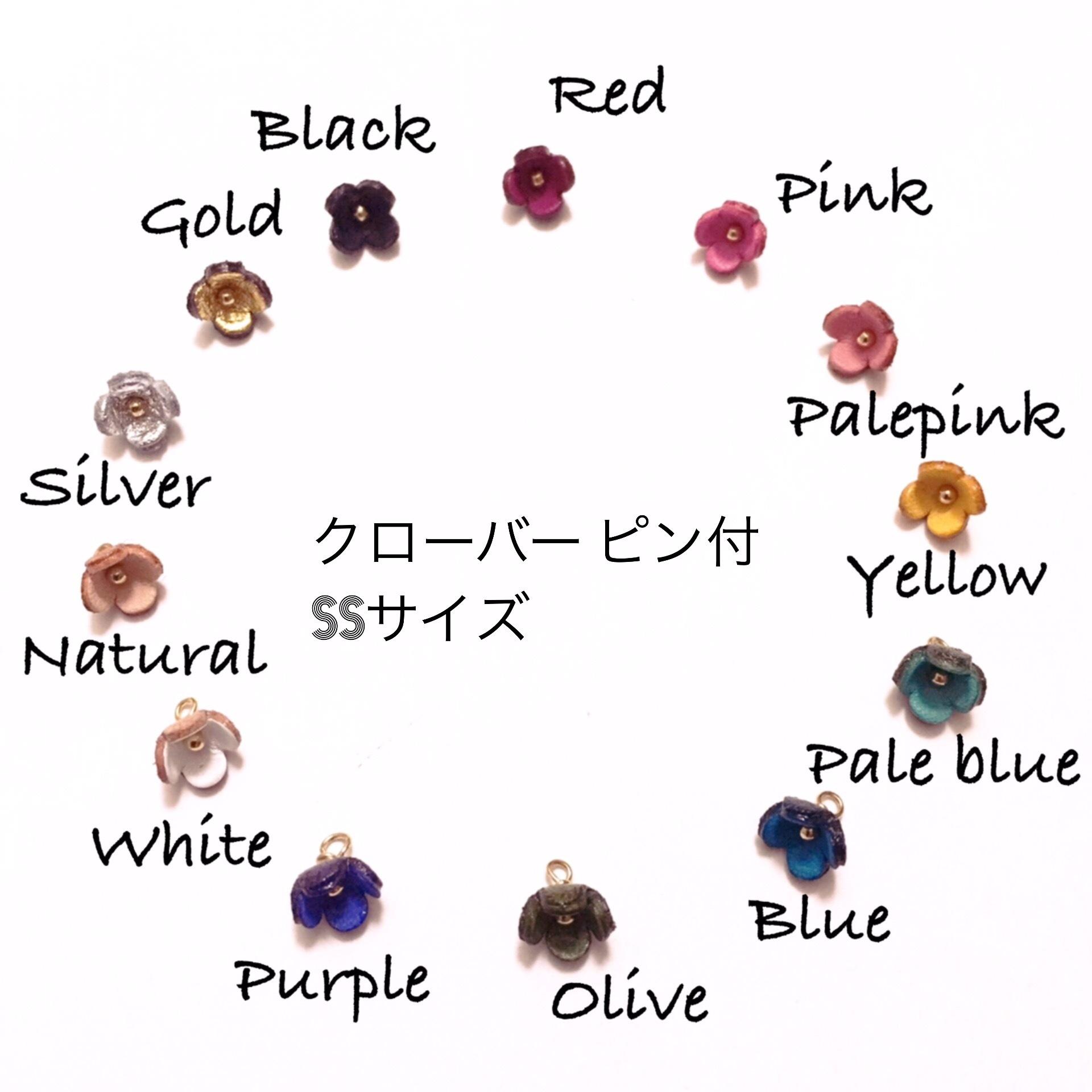 【フラワーレザーパーツ】クローバーSS(ピン付)