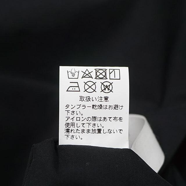 prit プリット コットンナイロンウェザー×エステルメルトンリバーシブルステンカラーコート (品番p60000)