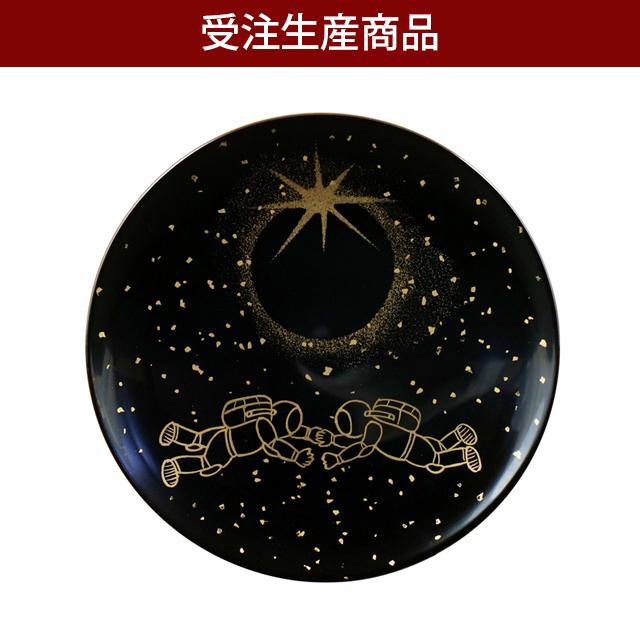 姫皿 スペース・ウエディング