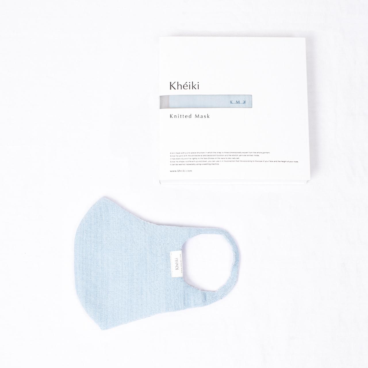Knitted Mask 2pcs Set / KMK / Mercerized Long Staple Cotton / #Aqua