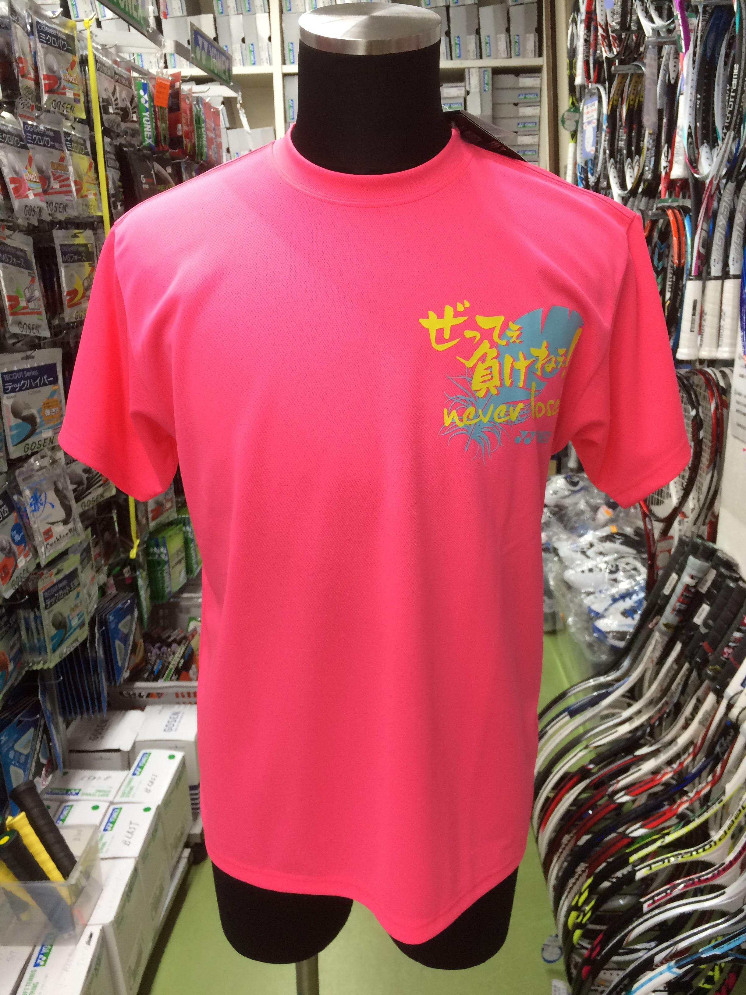 ヨネックス ユニドライTシャツ YOB14003 - 画像1