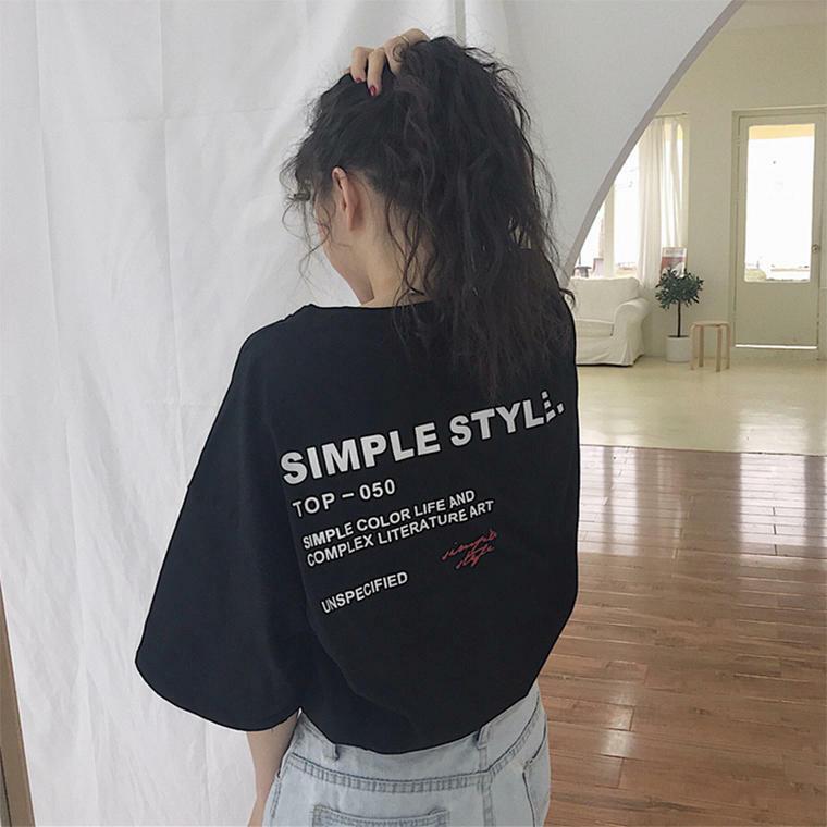 【送料無料】 ゆるだぼロゴT♡ オーバーサイズ 英字ロゴ Tシャツ ビッグシルエット カジュアル メンズライク
