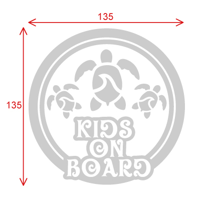【受注生産】KIDS ON BOARD sircle
