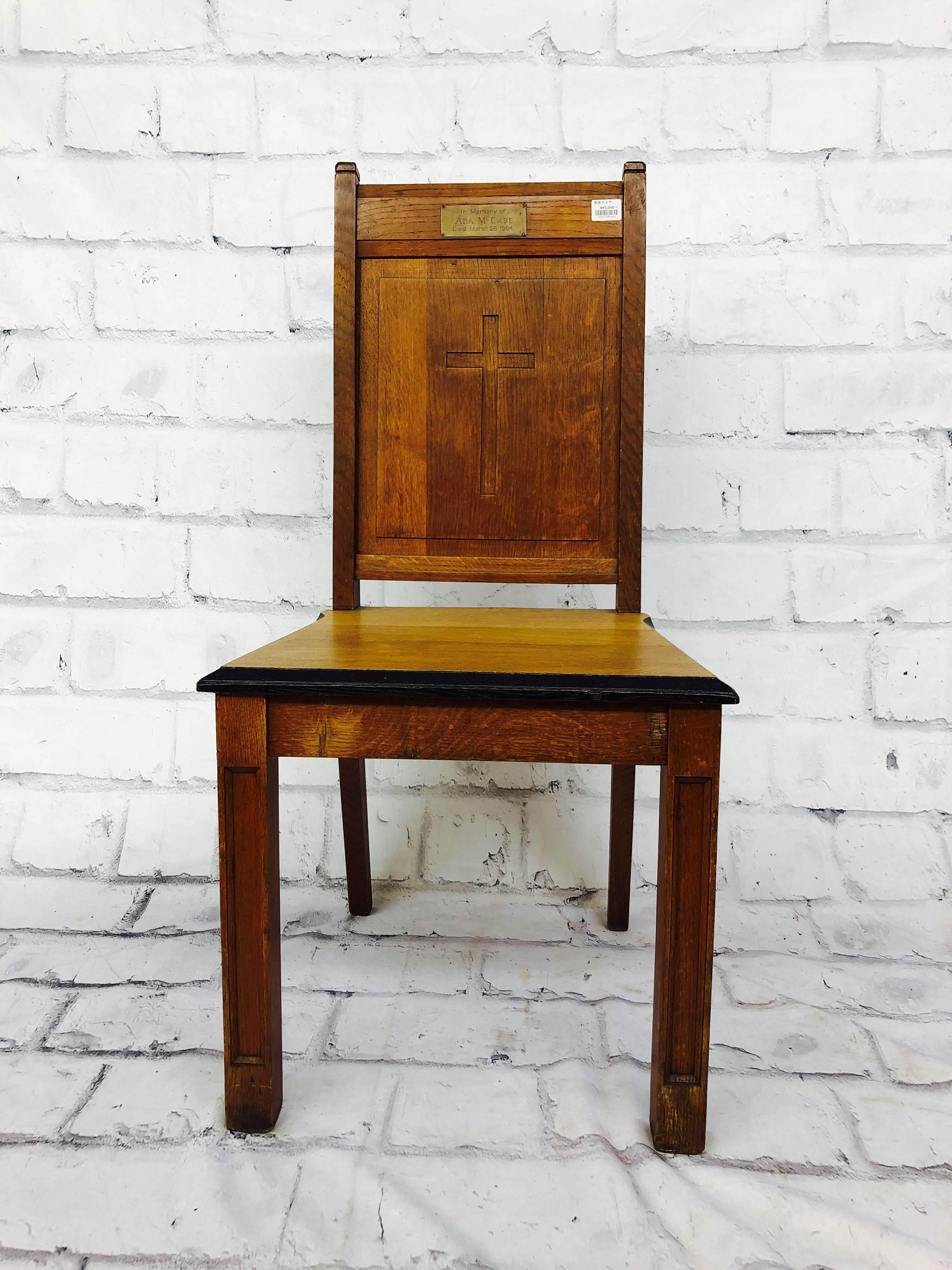 品番1645 チャーチチェア ウッドチェア 教会 椅子 インテリア アンティーク
