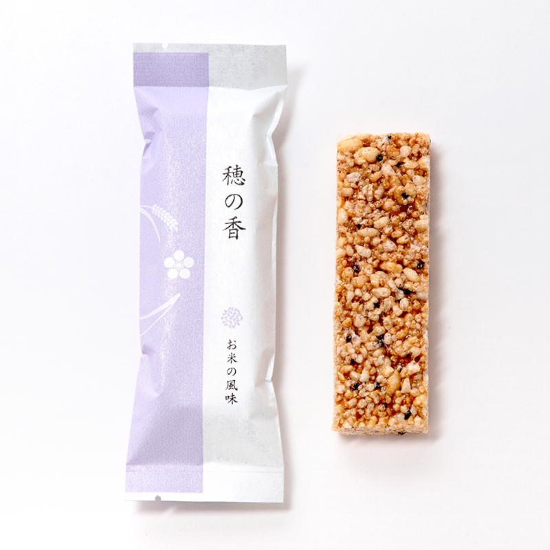 穂の香 お米