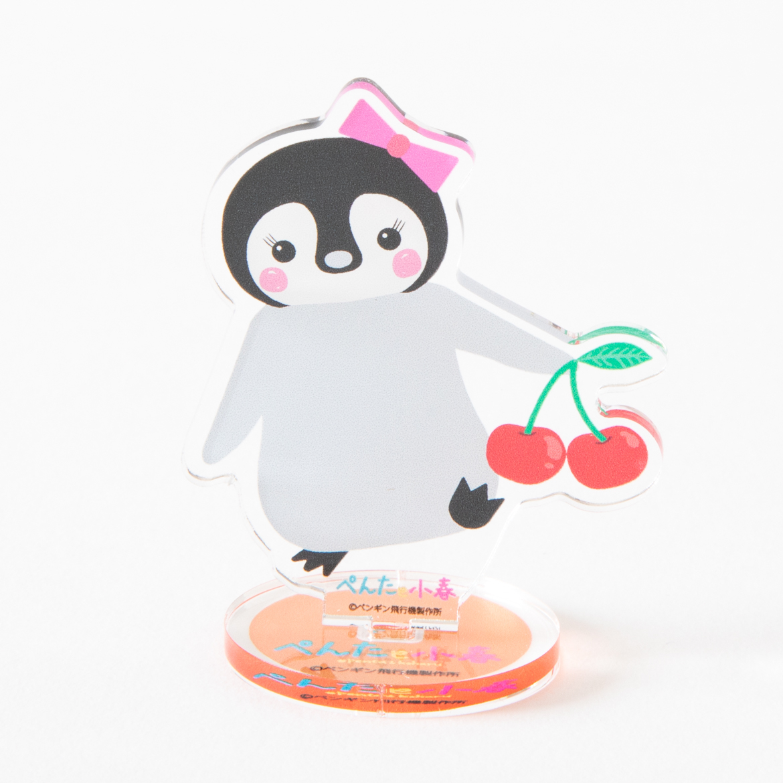 アクリルフィギュアーぺんたと小春【山形バージョン】2-
