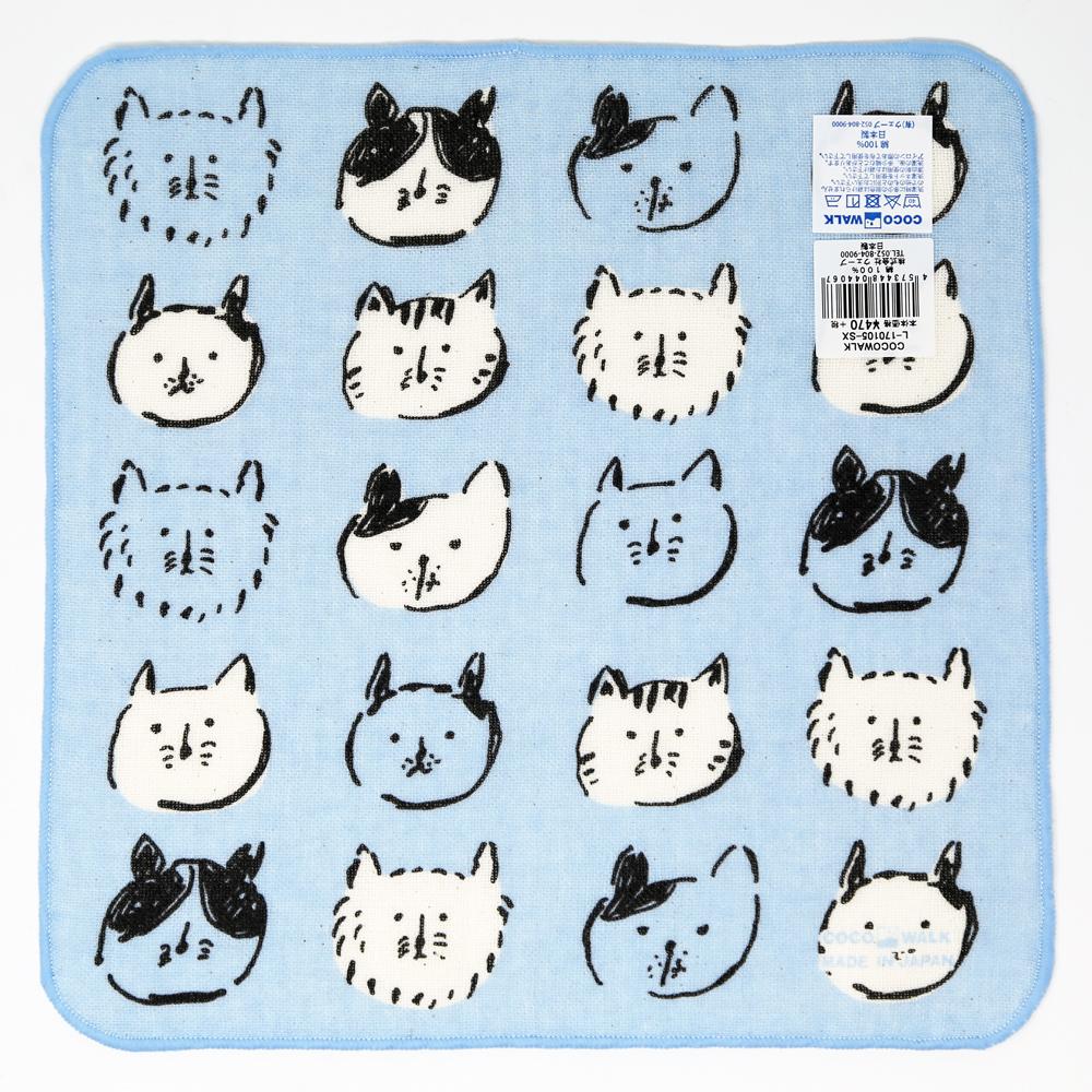 猫タオルハンカチ(ネコbook)サックス
