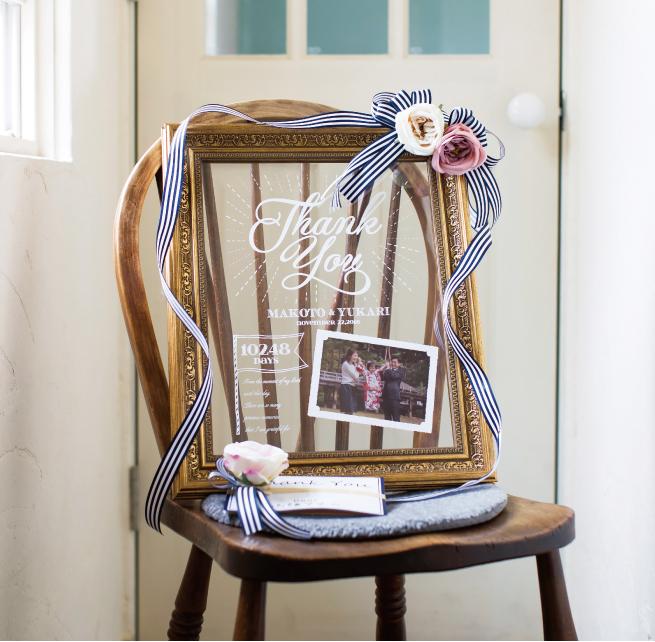 両親贈呈品 Grace THANKYOU-【A】 感謝状 【送料無料】  結婚式 ウェディング プレゼント 写真