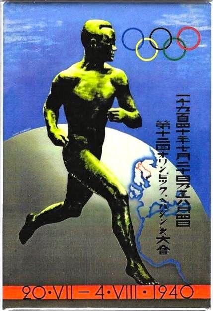 マグネット「オリンピック」日本語版