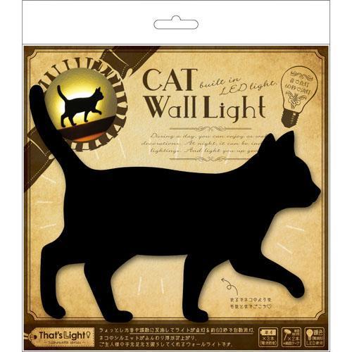 LED 自動点灯 猫ライト てくてく
