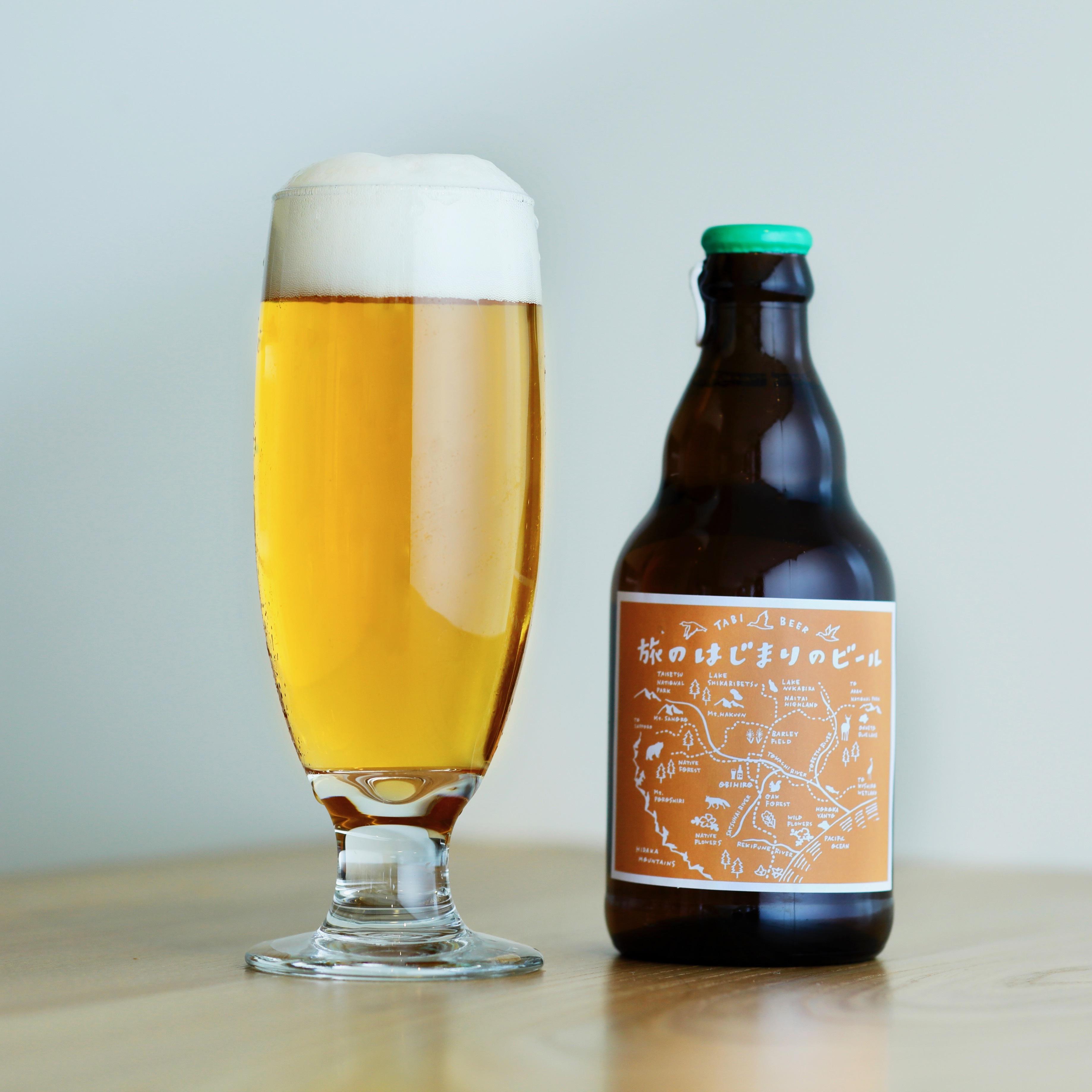 1ケース「旅のはじまりのビール](2本入り特別ギフトセット)