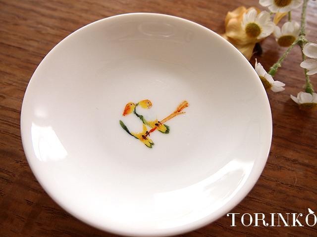 シロハラインコ お皿 小サイズ(オウム・鳥・インコ)