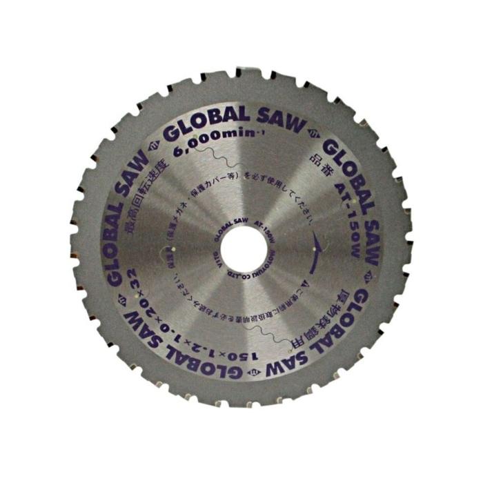 グローバルソー厚物鉄鋼用 チップソー AT-150W