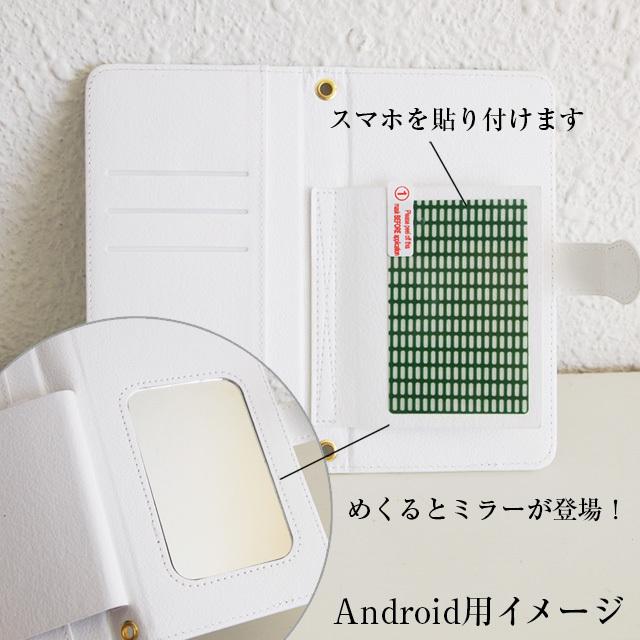 手帳型スマホケース【ピンクの幸せ ~Happy of pink~】iPhone&Android