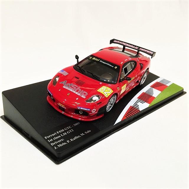 Ferrari F430 GTC 2009 1ST CLASS LM GT2 FERRARI RACING 1/43【1セットのみ】【税込価格】