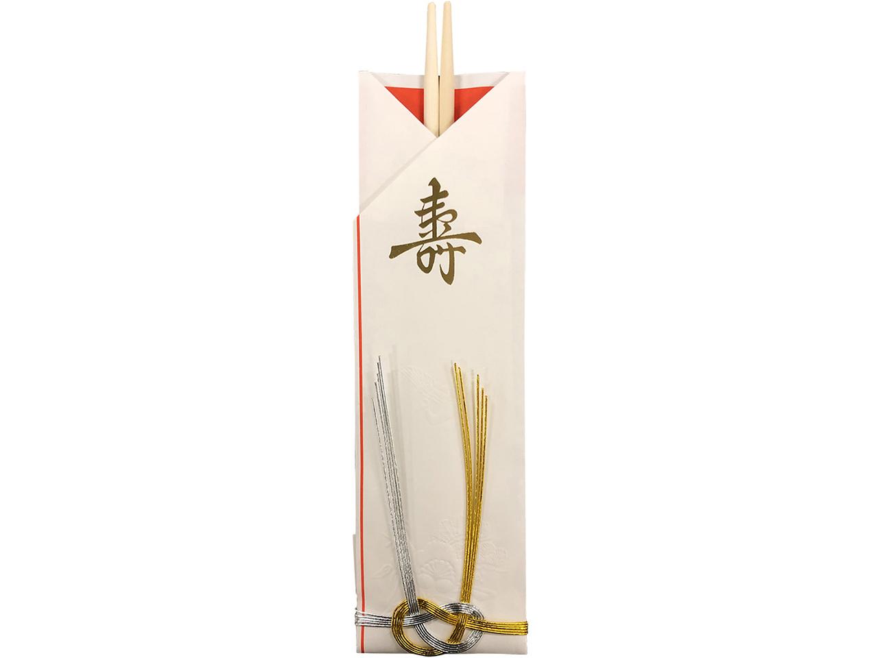 お買い得な輸入の割り箸 「アスペン祝箸 水引5膳」 ポストIN発送対応商品