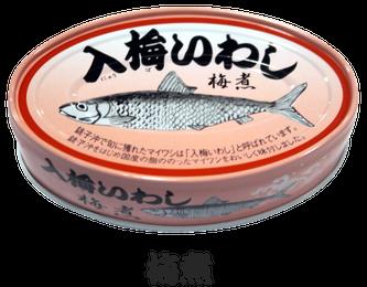 入梅いわし缶詰(梅煮)