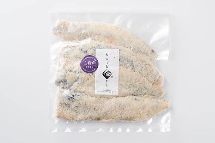 ふっくら白身とサクッと衣「日替り白身魚フライセット」(冷凍)