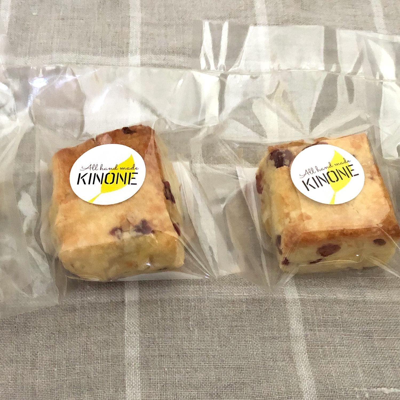 キノネの焼菓子おすすめセット★送料込★