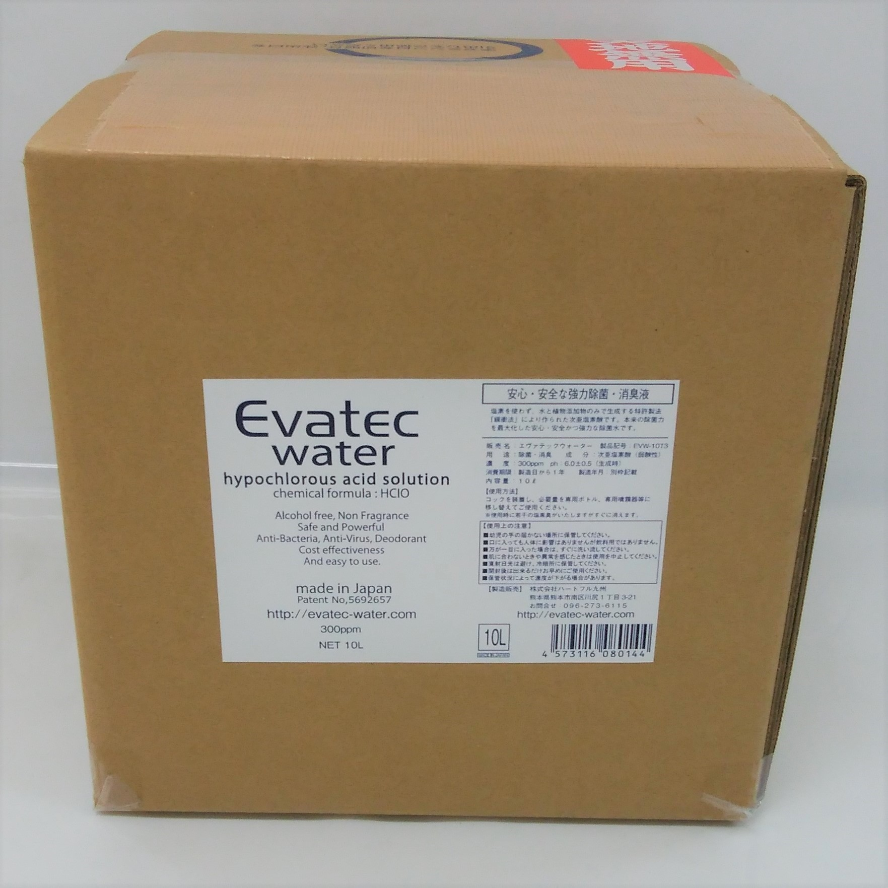 【EVW-20T6】 エヴァテック ウォーター 除菌消臭液 20リットル キューブテナー 600ppm