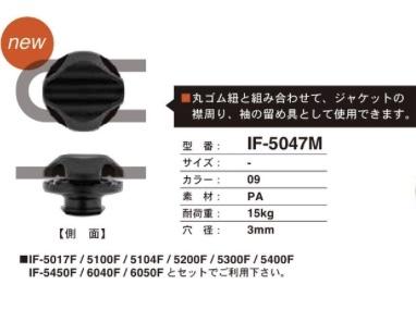 フィドロツク FIDLOCK SNAP ゴムひもを通せる IF5047M 1個