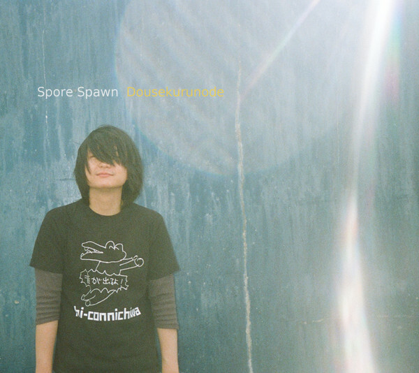 Spore Spawn ‎– Dousekurunode(CD)