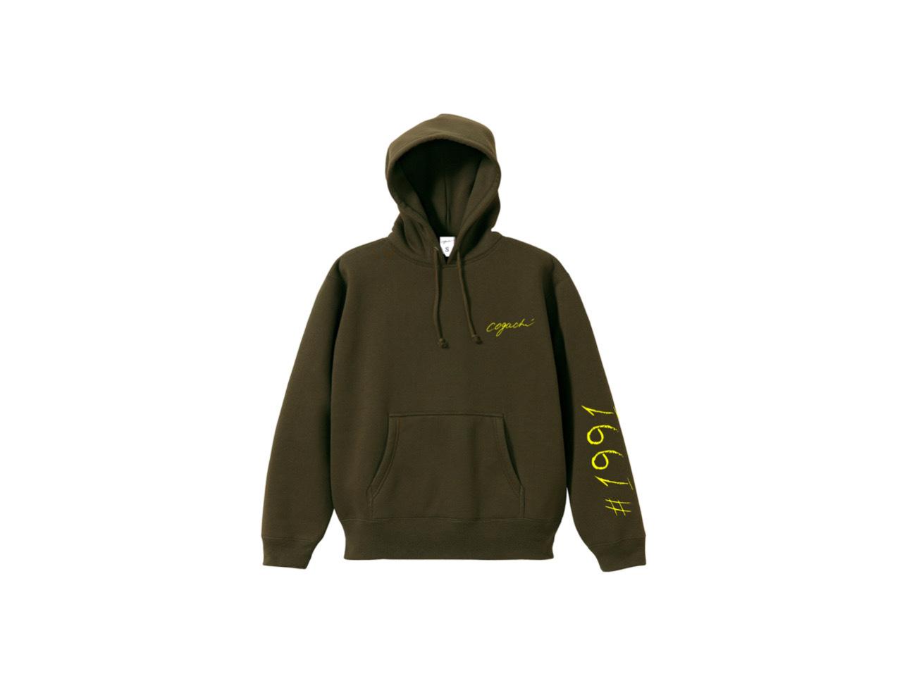 1991 pop color hoodie (ORB/YEL)
