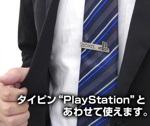 """ネクタイ""""PlayStation""""  [プレイステーションファミリーマーク]  / COSPA"""