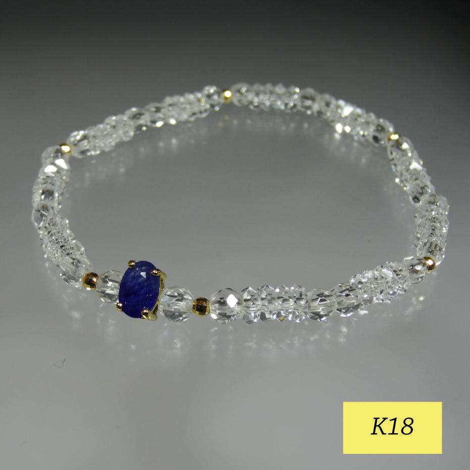 ジェムブレスK18 ブルーサファイア