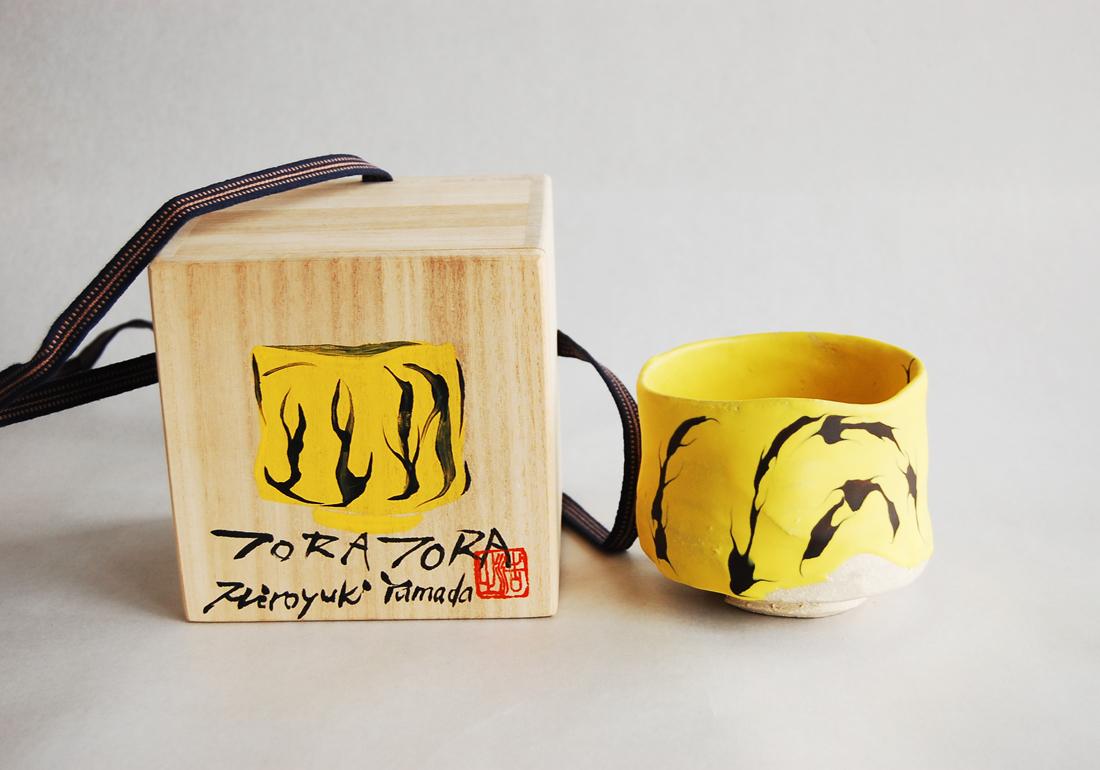オランダ彩色茶碗(木箱付)Dctch Coloring Tea Bowl (with wooden box)
