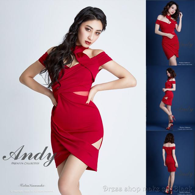(Sサイズ) 3色展開 ミニドレス キャバドレス パーティー ドレス GMS-V360