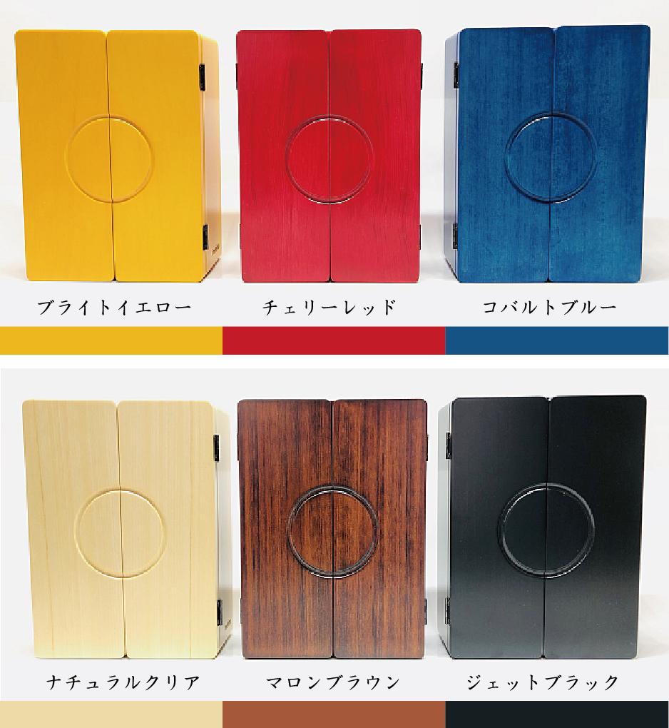 全6種類|inorino 仏壇ではない、新しい祈りのための家具