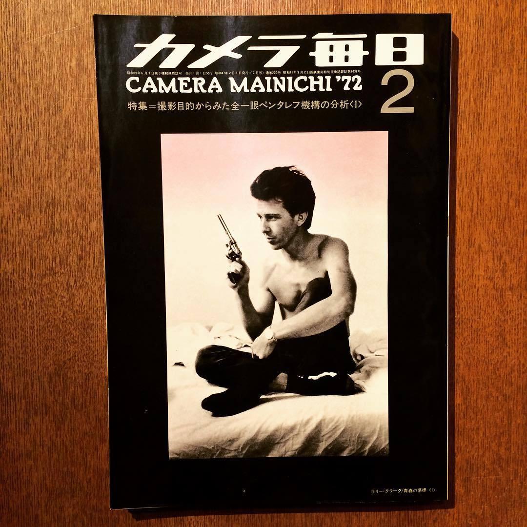 雑誌「カメラ毎日 1972年2月号 特集:青春の墓標/ラリー・クラーク(シリーズ・現代アメリカの作家2)」  - 画像1