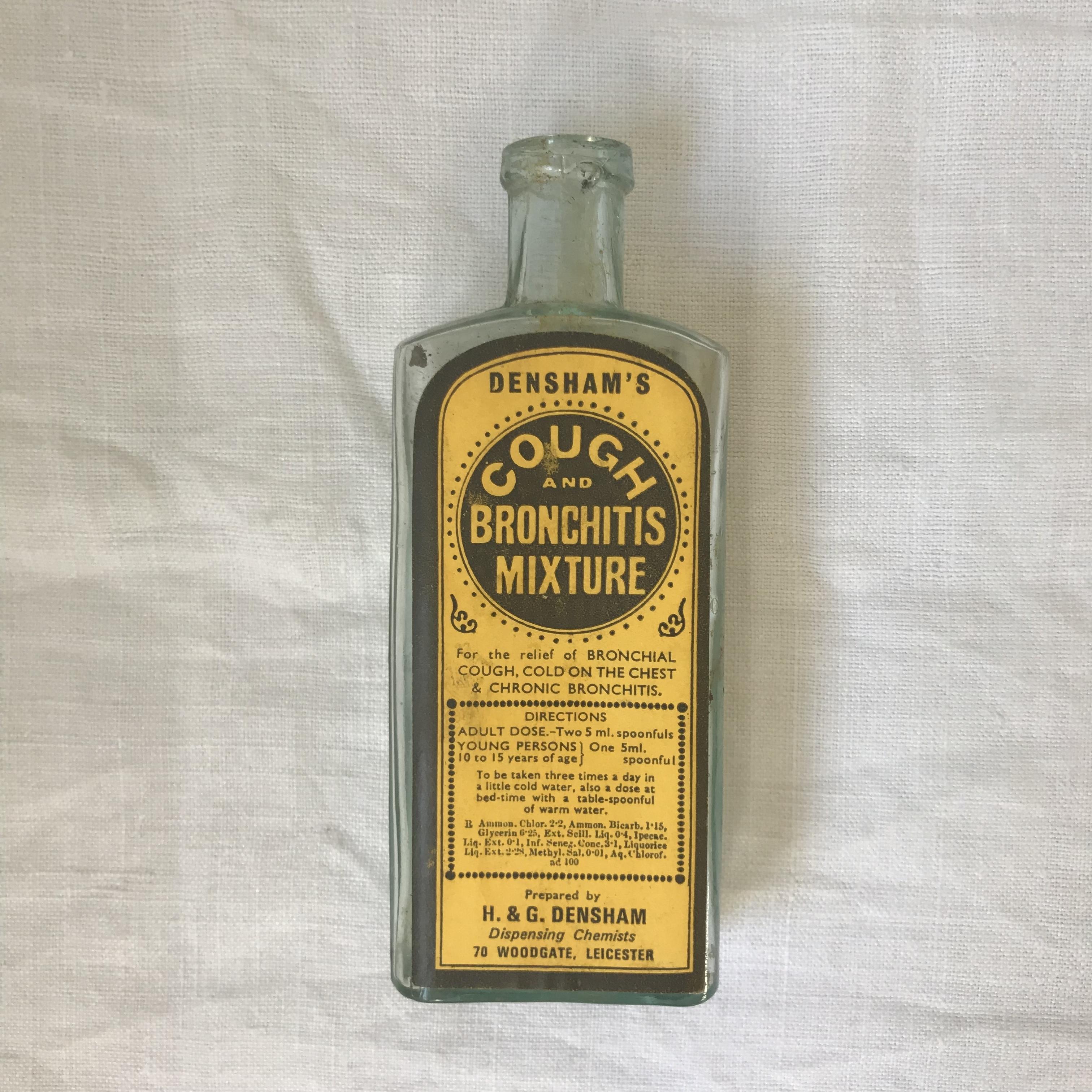咳止めの薬瓶