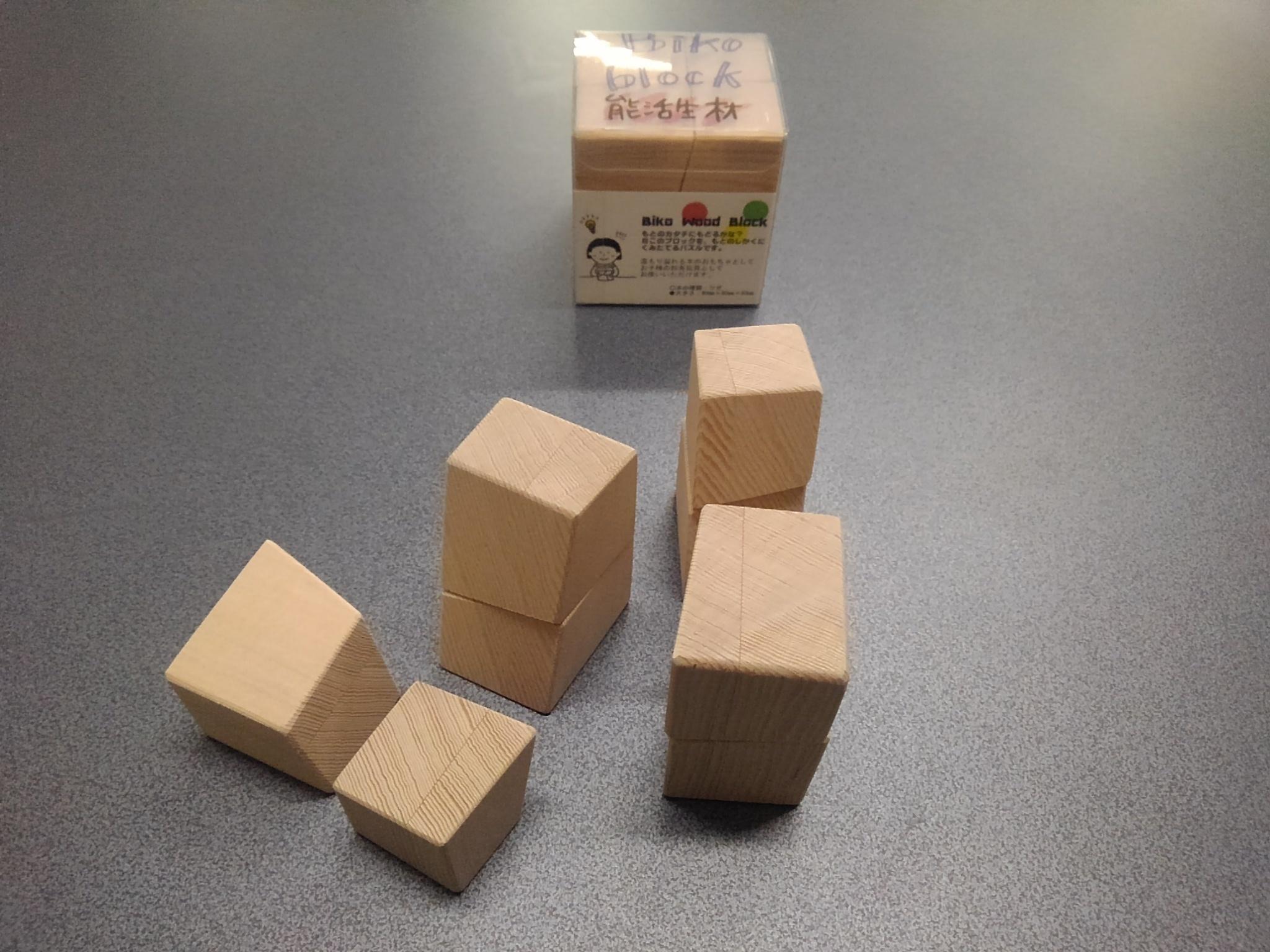 Bikoblock(ビコーブロック) - 画像3