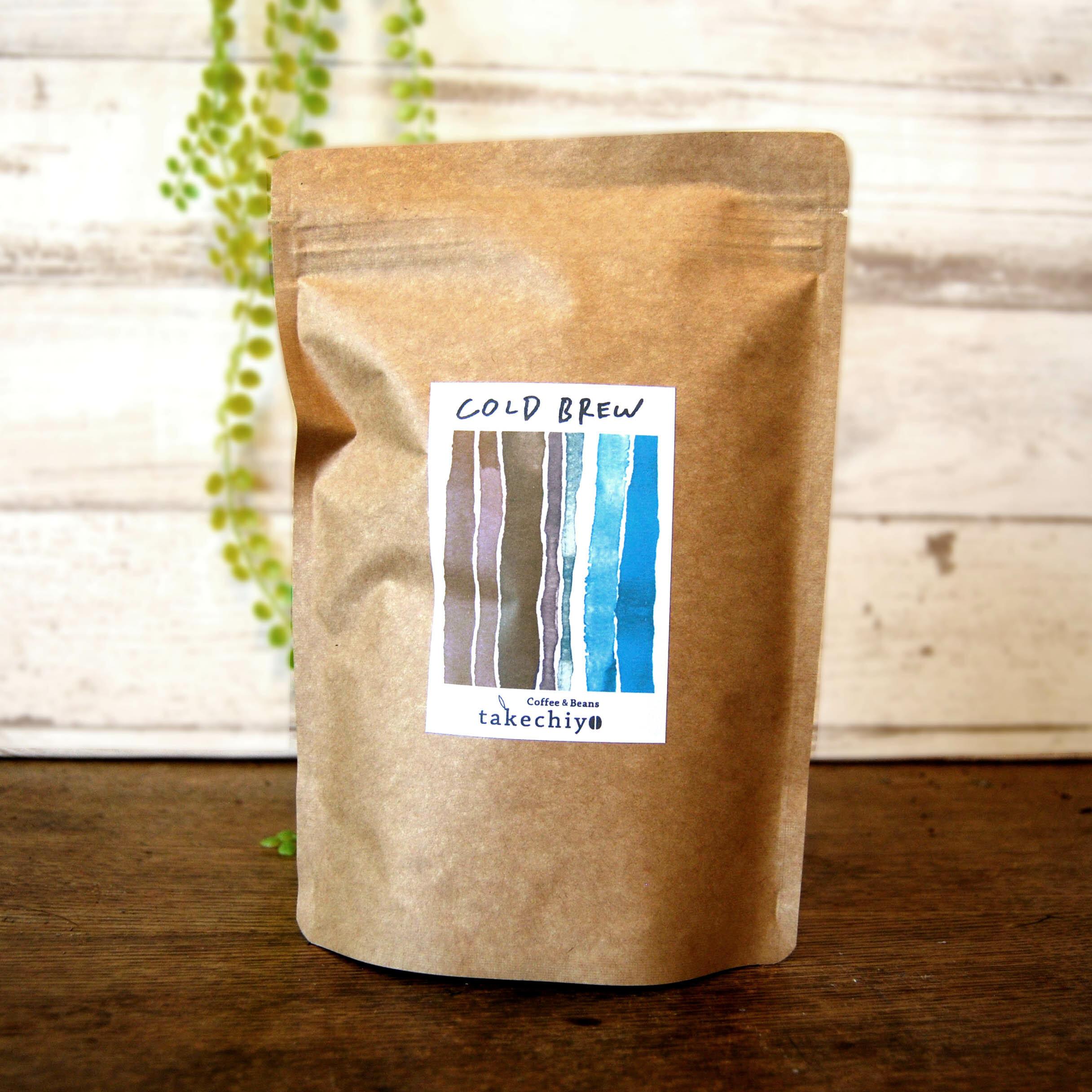 水出しアイスコーヒーパック【4パック入】【自家焙煎コーヒー豆 水出し コーヒー】